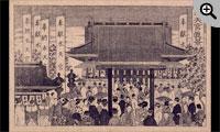 東京名勝三十六景「水天宮真景」