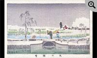 東京真画名所図解 池の端雪