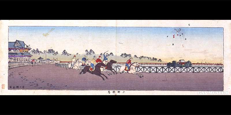 東京真画名所図解 上野競馬