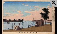 東京真画名所図解 本所富士見の渡し