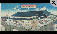東京劇場千歳座之景